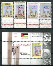 Palästina Palestine Gaza 2011 Nakba 1948 Vertreibung Denkmal  Satz + Block MNH