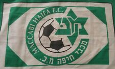Vintage Maccabi Haifa FC Footbal Club Israel Bed Pillow Case Cover Pillowcase
