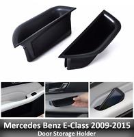 Mercedes Benz E Class W212 Door Handle Storage Box Glove Armrest Storage Box