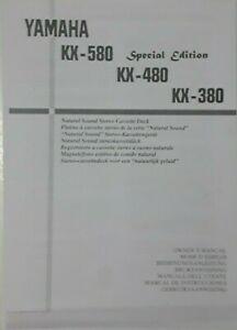 Yamaha KX-580 (Special Edition) Cassette Deck - USER MANUAL & SERVICE MANUAL