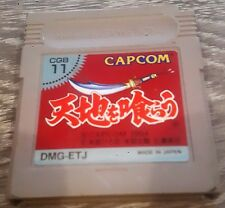 Tenchi Wo Kurau - Dynasty Wars Gameboy JAP GB CARTRIDGE LOOSE DMG-ETJ CAPCOM