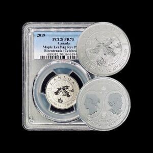 2019 Canada 3 Dollars (Silver) - PCGS PR70 - Top Pop 🥇 - RARE Reverse Proof