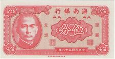 Bank of China 1949 Genuine 5 cents Banknote Crisp uncirculated (5)