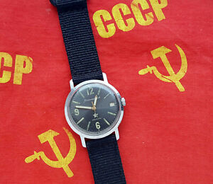 Early Vintage Russian mechanical watch Komandirskie. MILITARY. CHISTOPOL USSR