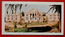 Barratt THUNDERBIRDS 2nd Series Card #3 - The Stately Home of Lady Penelope