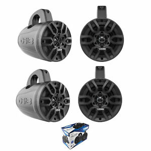 """2 Pair of DS18 4"""" 4 Ohm 600 Watts Marine Wakeboard Pod Tower Speakers NXL-4TP"""