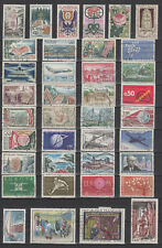 FRANCE timbres oblitérés   (5)