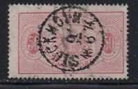 Sweden Sc O10 1874 50 ore rose Official stamp used Free Shipping