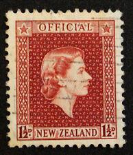 Timbre NOUVELLE-ZELANDE / Stamp NEW ZELAND - Y&T service n°115 obl (Cyn22)