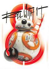 Star Wars Last (2017) Jedi RESIST! Trading Card Insert R-7 / BB-8 ROLL WITH IT