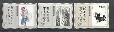 Art, Artists Postage Asian Stamps