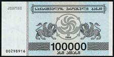 Georgien / Georgia 100.000 Laris 1994 Pick 48Ab UNC