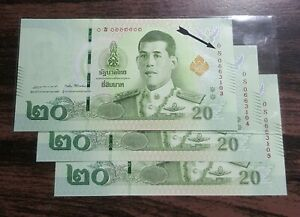 Thailand King Rama X 20 baht x 3 consecutive number ➡️OS→Replacement note (UNC)