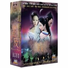 Painted Skin  (畫皮 China 2011) TV DRAMA 17-DVD TAIWAN SEALED