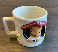 "Vintage Ceramic Child's Mug 3D Textured Puppy Dog 2 1/2"" Tall"