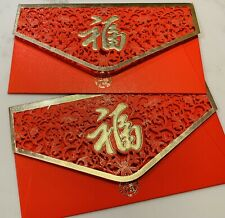 "2 Pc. ( Thick ) Chinese New Year Red Envelope Lucky Money Bag Party 7.5�X4�"" �"