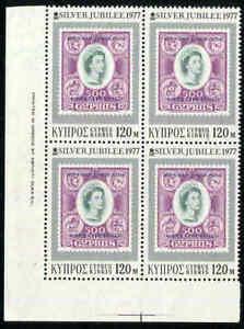 CYPRUS #478 SG485 1977 QEII Silver Jubilee Overprint, Imprint Corner Block