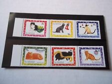 St. Vincent & The Grenadines Cats: set of 6 stamps w/ mount.  Mint NH.