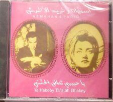 FARID & ASMAHAN-  Ya habibi taala elhaani  CD Arabic Music