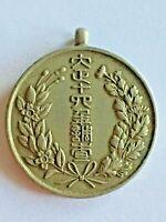 1920s ORIGINAL JAPAN JAPANESE EMPEROR TAISHO ERA MEDAL PIN BADGE