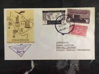 1960 Dhahran Saudi Arabia First Flight cover FFC To Hamburg Lufthansa Lh647