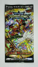 Duel Masters entry pack zero DMC-52 Perfect Angel