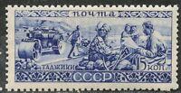 Russia. USSR. Sc. 501. SC. 334. Tadzhiks. MNHOG. CV $30 in..