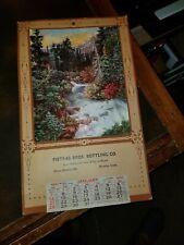 "Vintage 1951 Pietras Btl. Co. Calendar Moxie X-Tra 15.5"" x 9.5"""