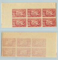Armenia 1921 SC 292 mint block of 6. rtb1783