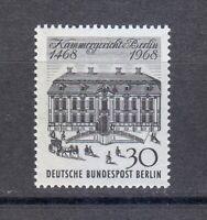 Berlin 1968 MNH Mi 320 Sc 9N265 Berlin Court of Appeal **