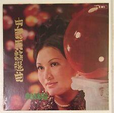 "Sealed Hong Kong Chinese Female Folk Song 中國民謠選曲 洪湖水浪打浪 鮑培莉 百代唱片 EMI Pathe 12""LP"