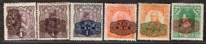 MEXICO 1916 STAMP Sc. # 577/81 MNH INCLUDED 577a
