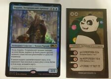 MTG Barrin, Tolarian Archmage FOIL Russian Core Set 2021 NM