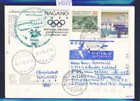 49555) LH Olympiade SF Frankfurt - Tokio/Nagano 7.2.98, Karte MiF