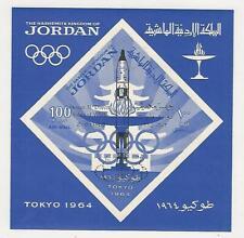 Jordan, Postage Stamp, #C42Fa Mint NH Sheet, 1965 Space, DKZ