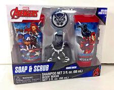NEW Marvel BLACK PANTHER Soap & Scrub GIFT SET Body Wash Bath Pouf Toy Shampoo