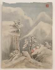 Antique Chinese Signed Sealed Mountainous Landscape Watercolor Painting #S686