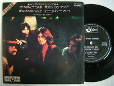 PINK FLOYD BIG 4 / JAPAN PS EP