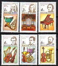 HUNGARY - 1985. Music Year - MNH