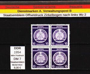 DDR Dienstmarken 1954 MiNr.: 7 postfrischer Viererblock