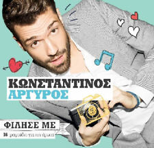 Argyros Konstantinos - Filise me / 16 LOVE SONGS ΑΡΓΥΡΟΣ ΚΩΝΣΤΑΝΤΙΝΟΣ CD/NEW