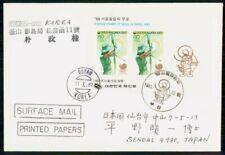 KOREA FDC 1987 COVER OLYMPICS ARCHING SOUVENIR SHEET kkm68113
