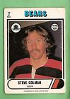 1976 NORTH SYDNEY BEARS SCANLENS RUGBY LEAGUE CARD #80 STEVE COLMAN