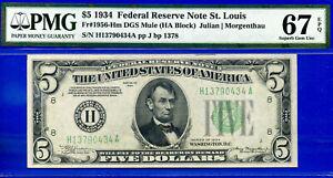 TOP POP 1/0 COMBINED -1934 $5 FRN (( St. Louis -Mule )) PMG 67EPQ - Finest Known