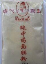 Natural Chinese medicine facial mask powder skin care nourishing whitening 200g