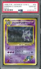 GEM MINT 10 SABRINA'S GENGAR 1998 JAPANESE GYM 2 POKEMON HOLO CARD #94