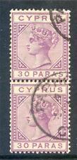 Cipro 1882-94 DIE 2 30p 'DANNEGGIATO NOI'S varietà coppia usato 4 (2017/06/12/#16)