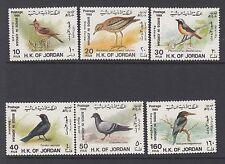 BIRDS :JORDAN 1988 Birds set SG 1552-7 MNH