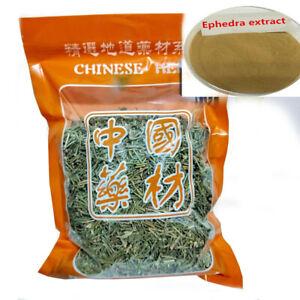 500g Mo huang Powder Green Tea Natural Muhuang Tea Health Care Herbal Tea