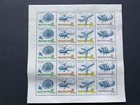 UNGARN / Hungary - Mi. 2263 - 2266 / 1967 - Aerofila 1967 (Zusammendruck-Bogen)